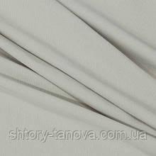 Скатертная водоотталкивающая ткань, однотонный серо-молочный