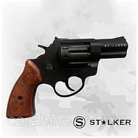 Револьвер STALKER S 2,5 wood, (барабан - силумин), коричневая пластиковая рукоять, фото 1
