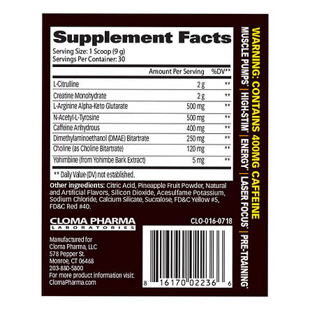 Cloma Pharma Hellion 30 serv. 270 g, фото 2