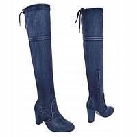 a7dd1645d997 Женские сапоги Armani Jeans 18925292, цена 2 844 грн. пара, купить в ...