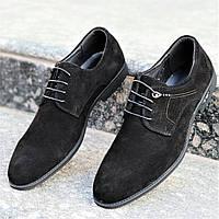 Туфли мужские классические на шнурках натуральная замша черные износостойкие стильные (Код: М1220а), фото 1