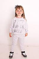 Джемпер детский из светло-серого футера с принтом