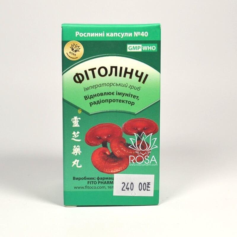 Фитолинчи Fito Pharma