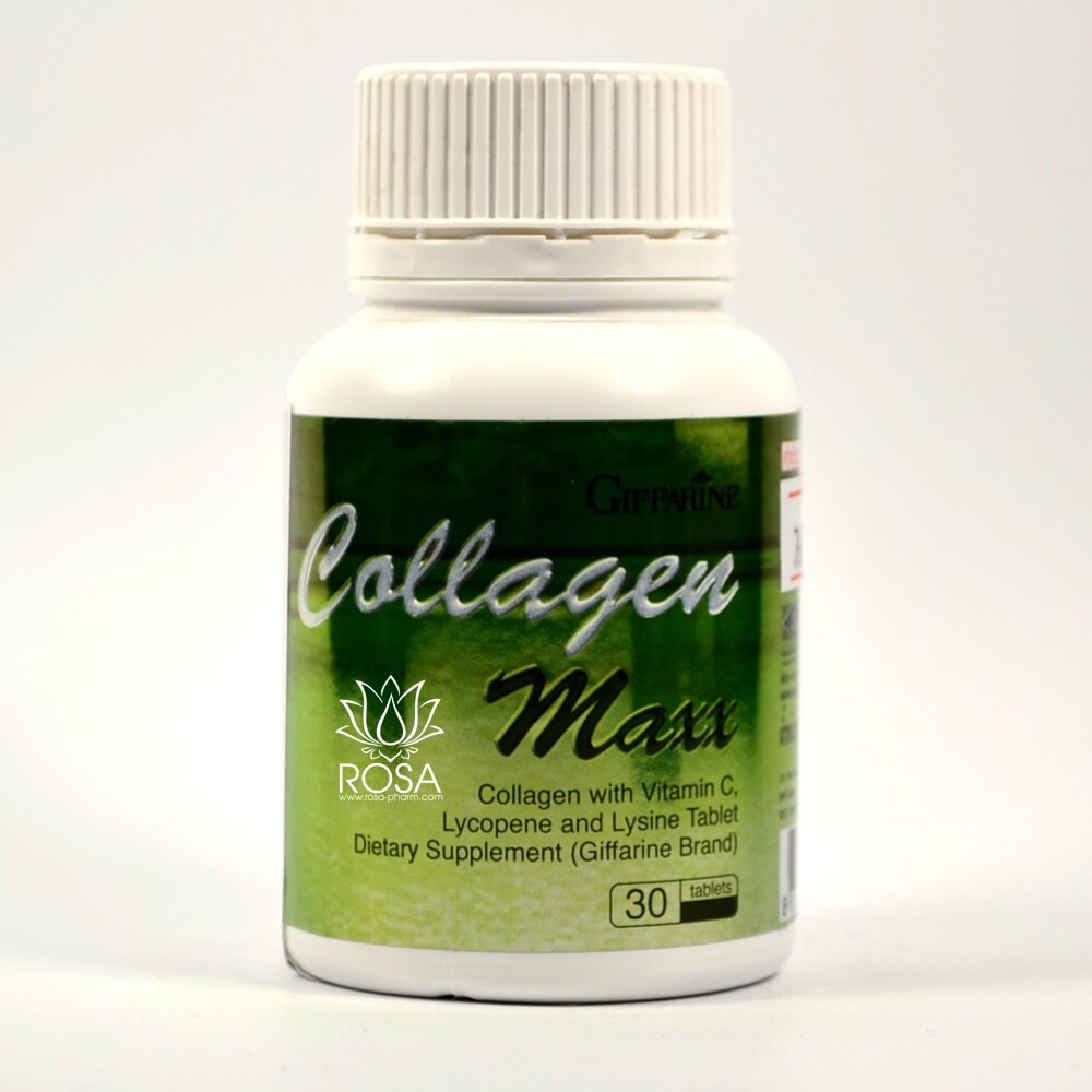 Коллаген Макс (Collagen Maxx, Giffarine)