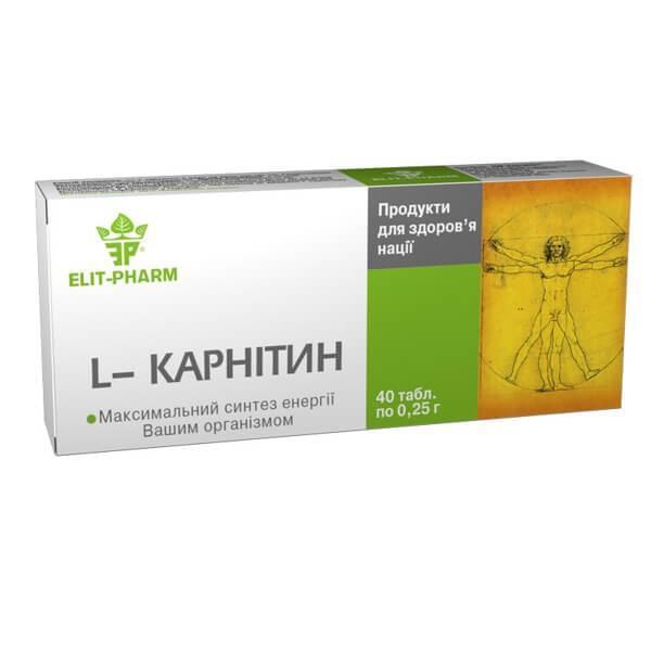 Аминокислота L-карнитин