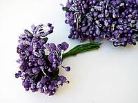 Тычинки на веточках (незабудки) фиолетовые