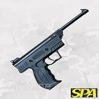 Переломный пистолет Snowpeak SPA S3, фото 1