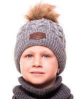 Зимние шапки для мальчиков с меховым помпоном в Украине. Сравнить ... b15e761ae8b15