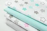 """Лоскут ткани """"Звёзды-пряники с зигзагами"""" мятные на белом,  №1386, размер 29*107 см, фото 2"""