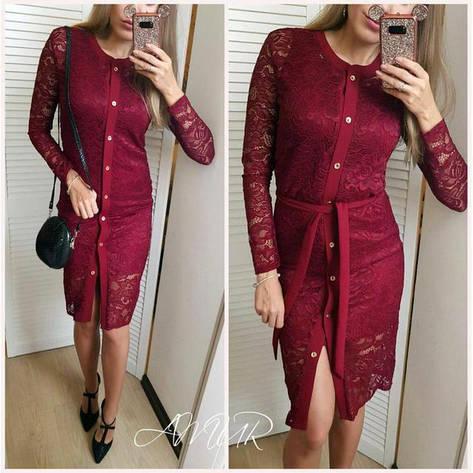 091edfd81e8 Нарядный женский костюм с платьем и длинным кардиган из гипюра