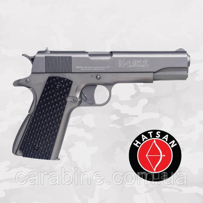 Пневматический пистолет Hatsan H-1911
