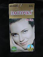 Женские гамаши Ласточка. На меху. 6XL, фото 1