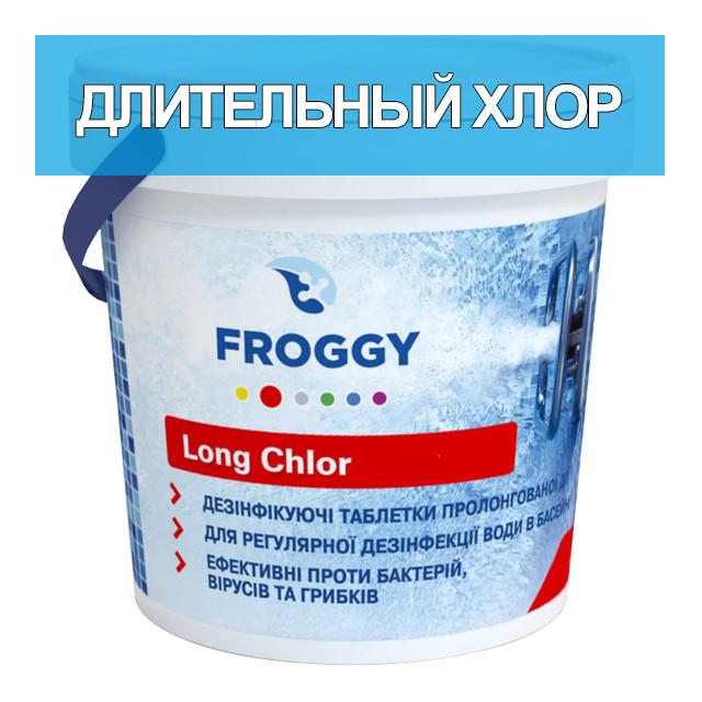 Длительный хлор