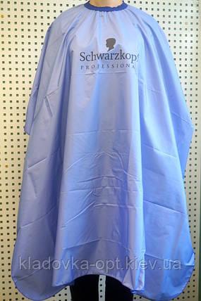 Пеньюар для стрижки Schwarzkopf, фото 2