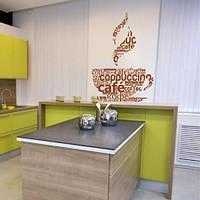 Интерьерная кухонная наклейка надпись Кофейный кроссворд (винил оракал самоклейка) матовая 556х800 мм