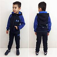 Теплый детский спортивный костюм Армор с капюшоном | Трикотажный синий костюм на флисе для мальчика
