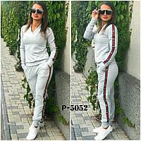 Женский модный спортивный костюм осень 2018