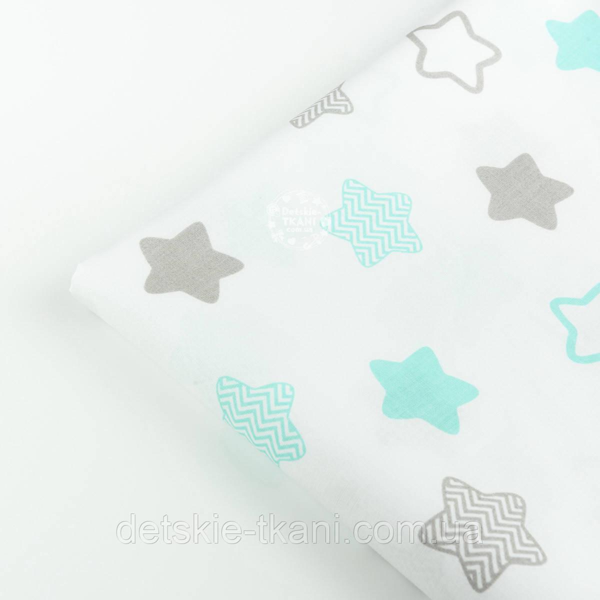 """Лоскут ткани """"Звёзды-пряники с зигзагами"""" мятные на белом,  №1386, размер 29*107 см"""