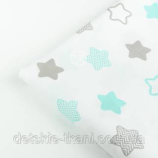 """Отрез ткани """"Звёзды-пряники с зигзагами"""" мятные на белом,  №1386, размер 85*160"""