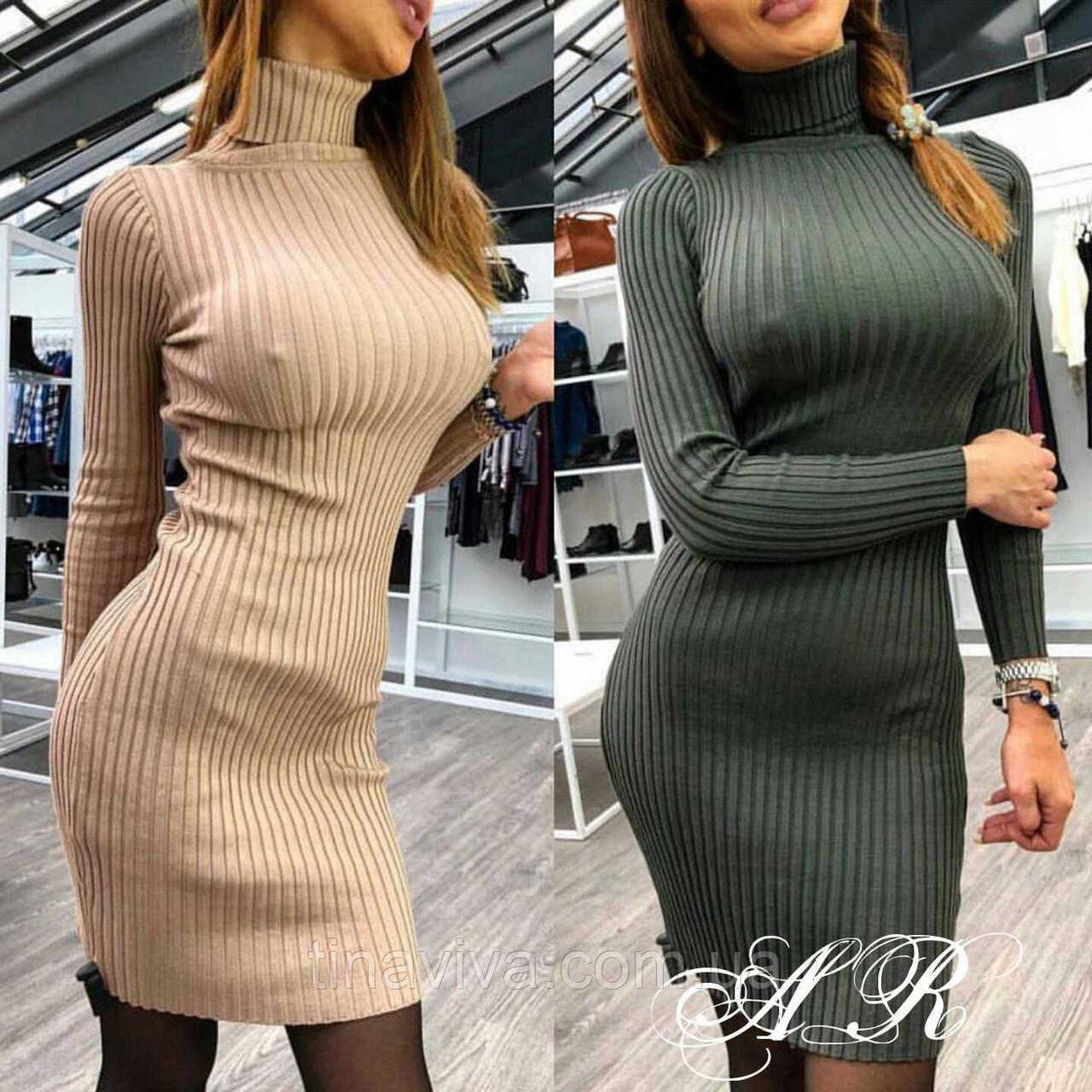 Женское платье гольф лапша  (жіноче плаття )