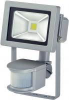 Прожектор уличный светодиод Chip CN 110 PIR V2