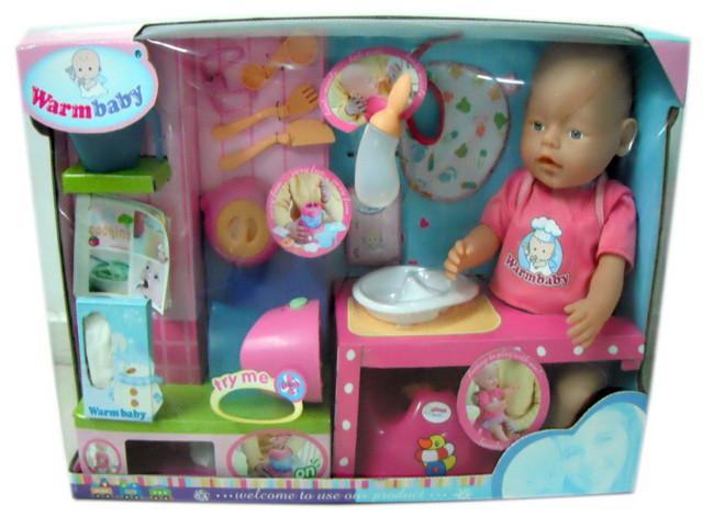 Кукла Беби берн 05053 горшок, бутылочка, миксер, посуда
