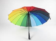 Большой радужный зонт трость Радуга, фото 3