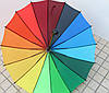 Большой радужный зонт трость Радуга, фото 2