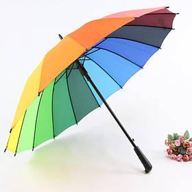 Великий райдужний зонт трость Веселка