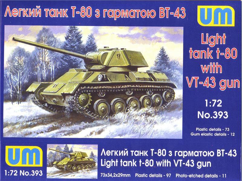 Т-80 с пушкой ВТ-43. Сборная модель в масштабе 1/72. UM 393