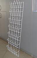 Стеллаж полка для торговли в магазинах  навесной корзиночный 7 рядов по 3  ячейки