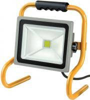 Прожектор портативный Chip LED Light ML CN 130 V2