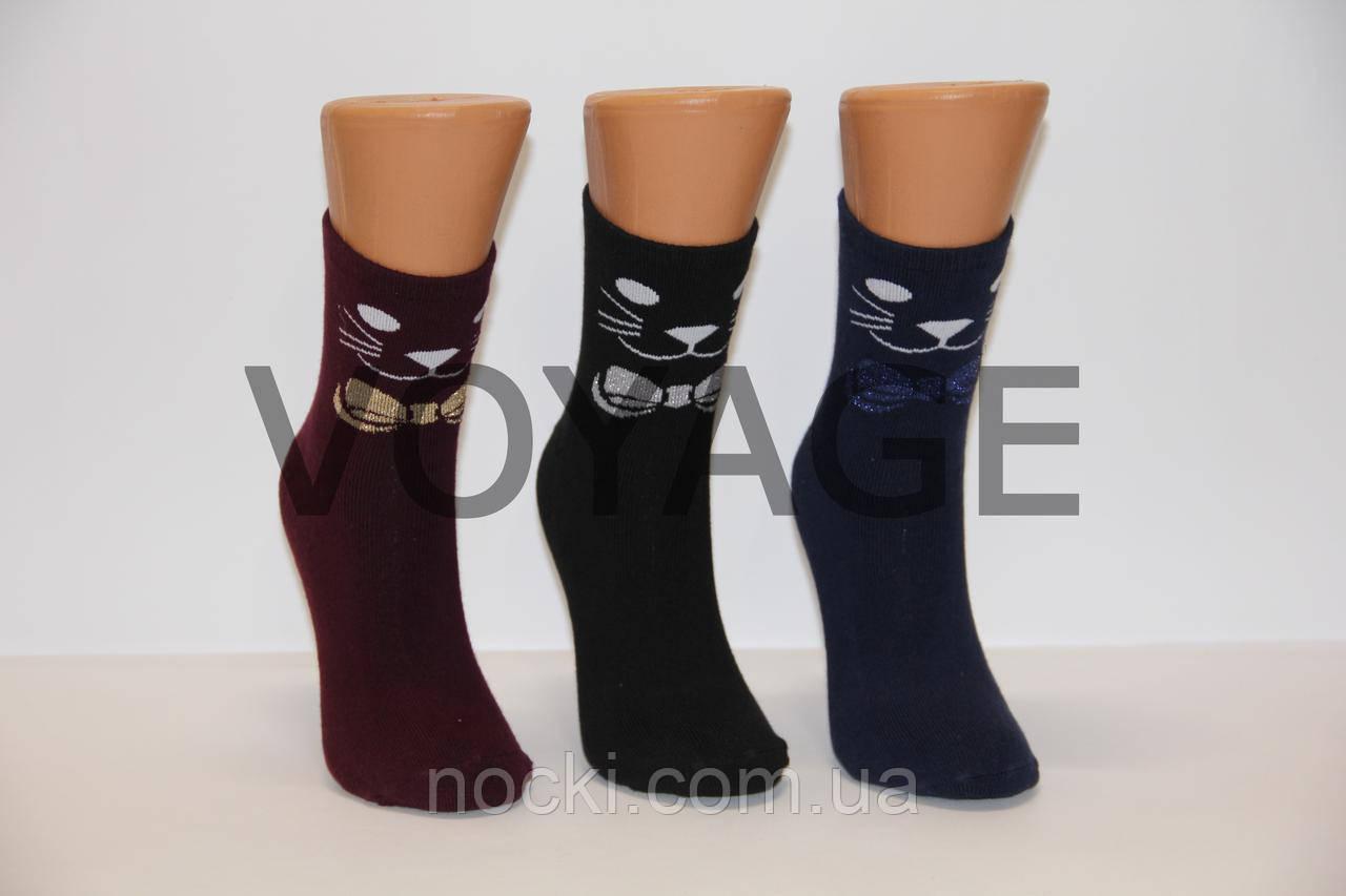 Женские махровые носки НЛ VIP