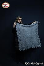 Серый оренбургский пуховый платок Аврора 120 см, фото 2