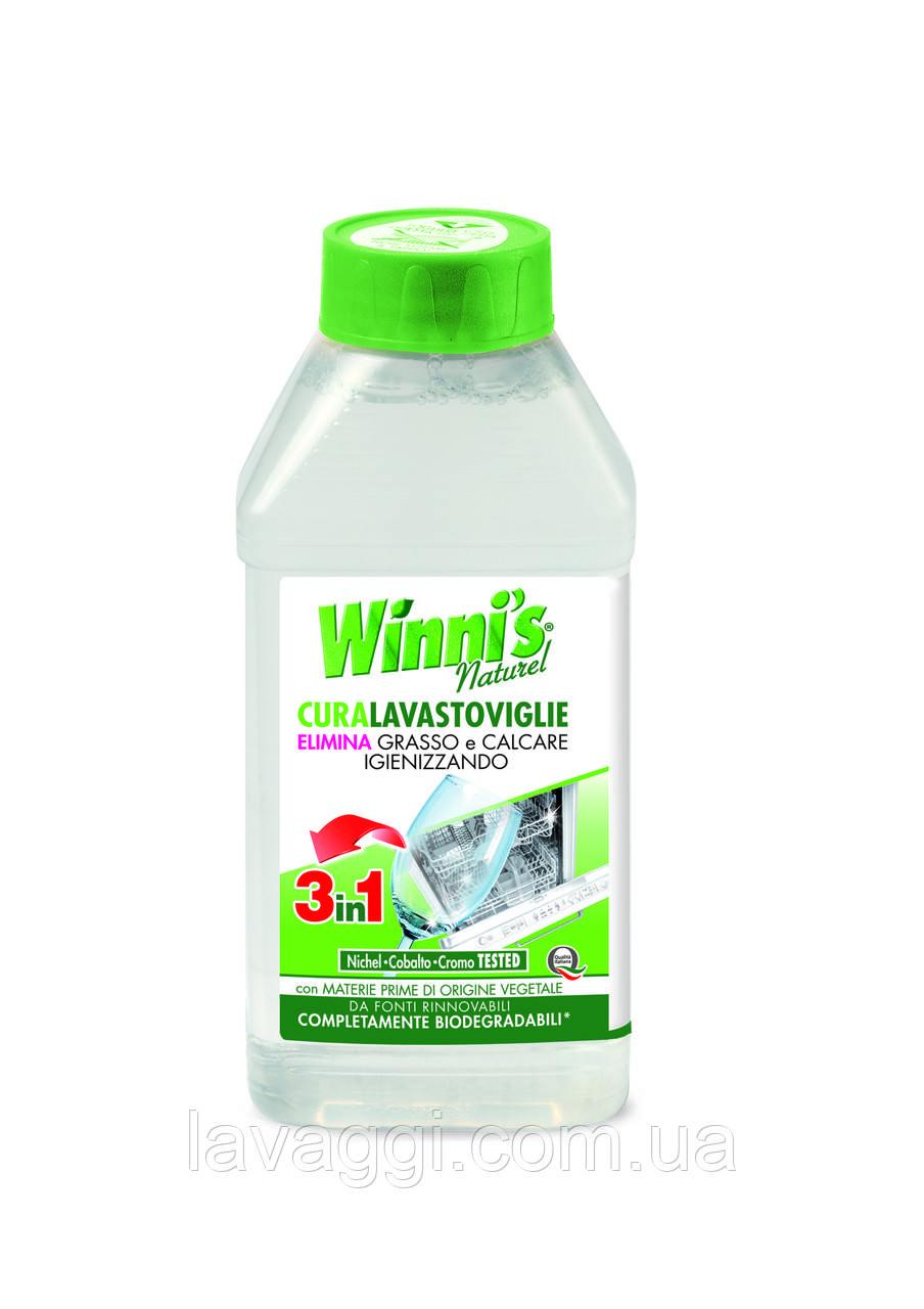 Очищувач для посудомийних машин Madel Winni's Cura Lavastoviglie 250 мл