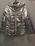 Модная демисезонная куртка для девочки 6,10 л, фото 5