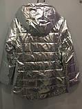 Модная демисезонная куртка для девочки 6,10 л, фото 6