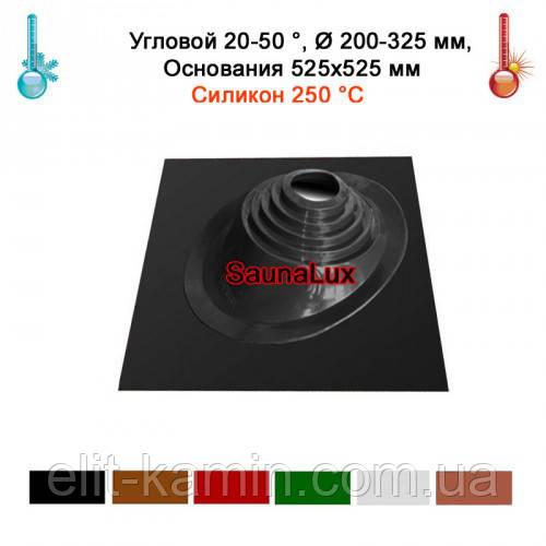Майстер флеш SaunaLux МУ325 кутовий (200-325мм)