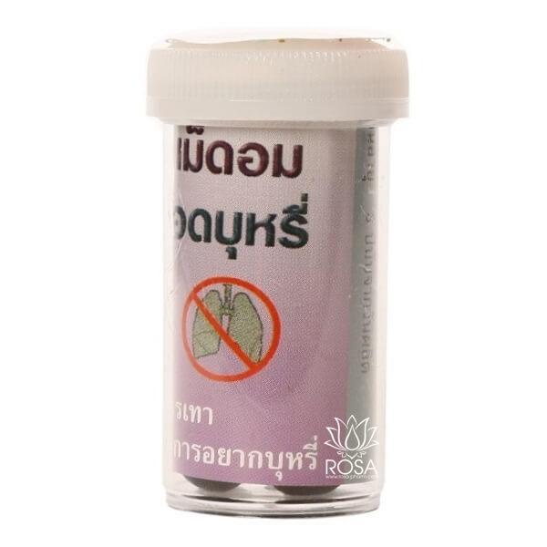 Тайские травяные шарики от курения Хин Фха (Hin Fha), 25 штук