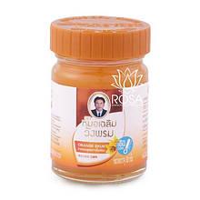 Оранжевый тайский бальзам Orange Balm