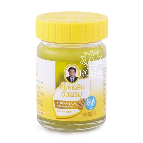Желтый тайский бальзам Yellow Balm