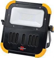 Прожектор аккумуляторный портативный светодиодный BLUMO, фото 1