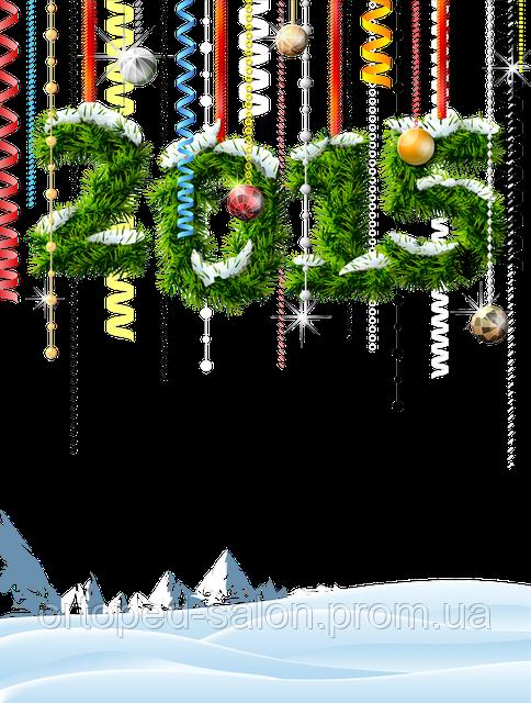График работы на новогодние праздники.