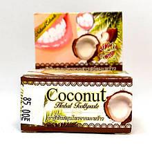 Тайская отбеливающая зубная паста с кокосом (Coconut extract herbal toothpaste, Rochjana), 25 грамм