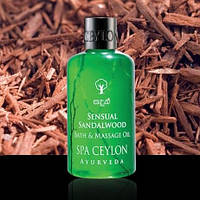 Масло для массажа и ванны Чувственный Сандал (Sensual Sandalwood Massage & Bath Oil, Spa Ceylon), 150 мл