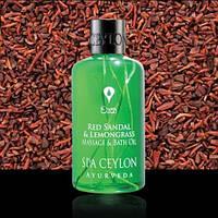 Масло для массажа и принятия ванны Красный Сандал и Лемонграс (Spa Ceylon), 150 мл