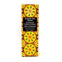 Интенсивный крем для рук Цейлонский чай и иланг-иланг (Ceylon Tea Ylang Intensive Hand Cream, Spa Ceylon),30г