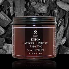Средство для тела Бамбуковый уголь Детокс (Detox Bamboo Charcoal Body Pack, Spa Ceylon), 400 грамм