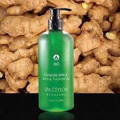Гель для душу і ванни Пряний імбир (Ginger Spice Bath & Shower Gel, Spa Ceylon), 300 мл