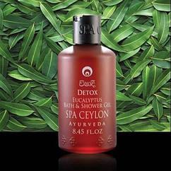 Гель для ванни і душа Детокс Евкаліпт (Detox Eucalyptus Bath & Shower Gel, Spa Ceylon)